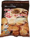 午後のミレービスケット(ブラックペッパー味) 70g  【野村煎豆加工店 高知 お菓子 駄菓子 やっぱりまじめ】