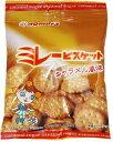 ミレービスケット(キャラメル風味) 70g  【野村煎豆加工店 高知 お菓子 駄菓子 やっぱりまじめ】