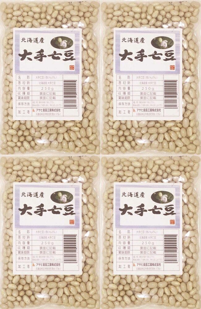 豆力特選 北海道十勝産 大手亡豆 1kg...:tabemon-dikara:10000043