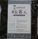 豆力 特別栽培 北海道産小豆使用 粒あん 500g