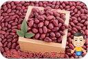 まめやの底力 大特価 北海道産大正金時 1kg 金時豆 (きんときまめ)【限定品】