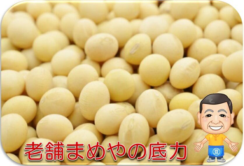 まめやの底力 大特価 北海道産大豆 1kg 【限定品】...:tabemon-dikara:10000435