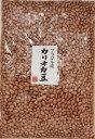 まめやの底力 ブラジル産 カリオカ豆 1kg【豆シチュー、輸入豆、フェジョン】