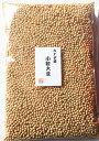 まめやの底力 カナダ産 小粒大豆(限定品) 1kg