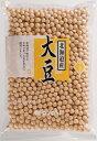 【見切り】まめやの底力 大特価 北海道産大豆 500g  【訳あり 1000パック限定】
