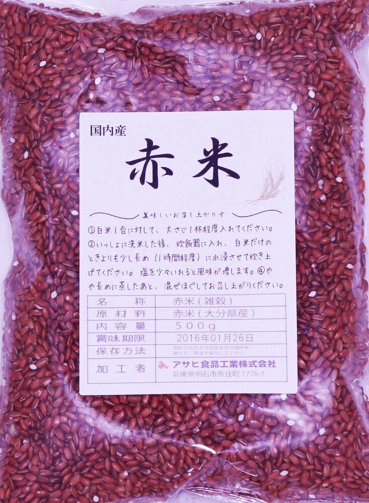 豆力 こだわりの国産赤米 500gあかまい / あかこめ / あかごめ...:tabemon-dikara:10000099
