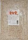 豆力 アメリカ産 良質もち麦 1kg   【もちむぎ、大麦、裸麦】