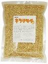 豆力 こだわりの国産もち麦(キラリモチ) 500g  【もちむぎ 大麦 裸麦】