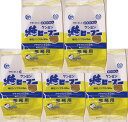 乾物屋の底力 即席焼ビーフン 300g(5食入り)×5袋【ケンミン食品 米麺 業務用】