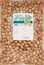世界美食探究 イラン産 ピスタチオ 【薄塩ロースト仕上げ】 1kg pistachio