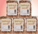 【終売】グルメな栄養士の スペイン産 タイガーナッツ(皮なし) 500g(100g×5袋) 【美容 健康 エイジング ダイエット カヤツリグサ】