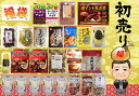 【宅配便送料無料】食べもんぢから。の福袋 感謝いっぱいの詰め合わせセット