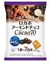 グルメな栄養士セレクト洋菓子 ロカボ アーモンドチョコ カカオ70 126g(18gx7P)  【正...