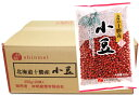 小豆 流通革命 神明産業 北海道十勝産 250g×20袋×10ケース  【北海道産 業務用販売 BTOB 小売用 アサヒ食品工業】