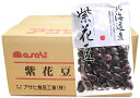 流通革命 北海道産 紫花豆 250g×20袋×1ケース  【北海道産 業務用販売 BTOB 小売用 アサヒ食品工業】