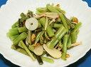 北海道物産のこだわり食材 国産山菜ミックス水煮 110g×2...