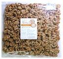世界美食探究 クルミスイーツ(塩キャラメル味) 1kg【国内加工品】【くるみ 胡桃 おつまみ 菓子 黒糖 業務用】