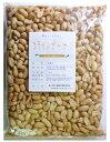 世界美食探究 こだわりのフライドピーナッツ 1kg【国内加工品 バターピーナッツ 落花生 ピーナツ】