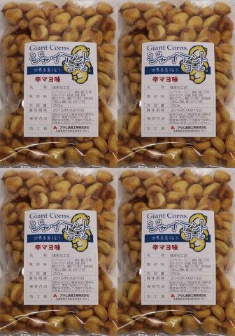 世界美食探究 ペルー産 ジャイコーン 1kg【辛子マヨネーズ味】【ジャイアントコーン】