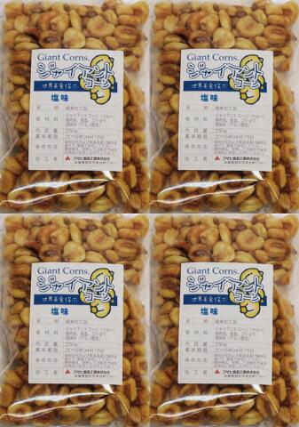 世界美食探究 ペルー産 ジャイコーン 1kg【薄塩オイルロースト仕上】 【ジャイアントコーン】