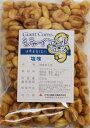 世界美食探究 ペルー産 ジャイコーン 250g【薄塩オイルロースト仕上げ】【ジャイアントコーン】