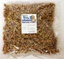 世界美食探究 クルミ アメリカ産 クルミハーフ 【薄塩オイルロースト仕上げ】 1kg くるみ