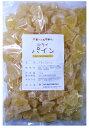 世界美食探究 タイ産 さわやかドライパイン 1kg【パイナップル、乾燥パイン】