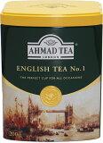 世界美食探究 AHMAD TEA イングリッシュティーNo.1(リーフティー) 200g 【レビューでおまけ♪】
