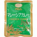 【終売】世界美食探求 マレーシアカレー(チキン) 200g 【MCC 業務用】