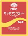 【見切り】世界美食探求 マッサマンカレー(チキン) 180g  【MCC 業務用】