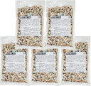 グルメな栄養士の国産21種 プレミアム雑穀 300g×5袋セット