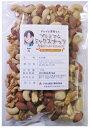 グルメな栄養士のプレミアム ミックスナッツ 薄塩オイルロースト 250g 【アーモンド/カシューナッツ/クルミ/マカダミア】 nuts - 食べもんぢから。
