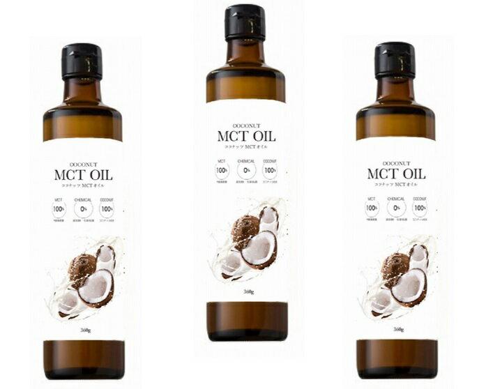 フラット・クラフト MCTオイル 360g×3本...の商品画像