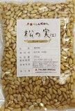 グルメな栄養士の 松の実(生)(まつのみ) 250g