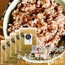 かんたん酵素玄米 黒豆ブレンド 3合 5袋 まとめ買い