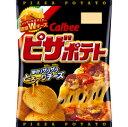 【カルビー】ピザポテト 12袋
