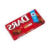 バレンタインに逆チョコレート逆ダース(DARS)ミルク