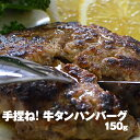 S-036-sale_s01