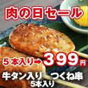S-083-01-tokubai_s01