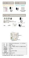 【ミシン本体】【初心者】【電動】小型ミシンMY-ME(マイミー)MEH-10初めての方でも操作が簡単!軽くてコンパクト!みしんほんたいでんどう【】