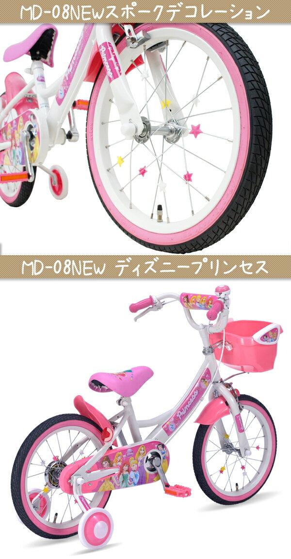 ★【送料無料】【子供用自転車 ...