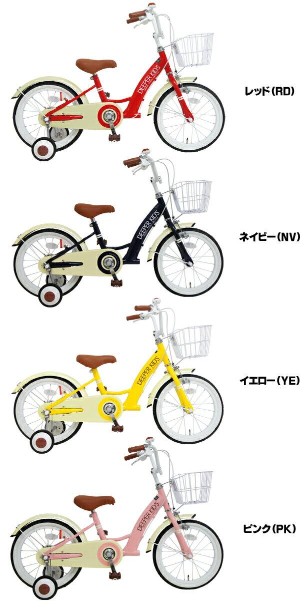 自転車の 自転車 補助輪 : ... 補助輪 バスケット付き 男の子