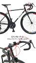 【送料無料 54%OFF】 ロードバイク 700C 自転車 DEEPER ロードバイク DE-3048 700×28C シマノ21段変速 480mm LEDライト・スタンド標準装備 迫力の40mmリム スポーツ・アウトドア 自転車 【】