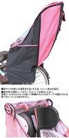 【送料無料】【自転車】【レインカバー】【チャイルドシート】LAKIA(ラキア)チャイルドシートレインカバー(リア用)CYCV-R-xx便利な自転車用リア子供のせカバーじてんしゃれいんかばーちゃいるどしーと【】