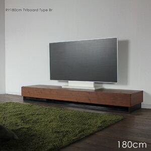 RY テレビ台 180cm テレビボードブラウン ウォールナ