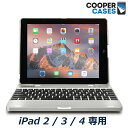 iPad ケース キーボード 初代 クラムシェル ワイヤレス タブレットケース ハード カバー Bluetooth シンプル おしゃれ ビジネス モバイルバッテリー 携帯充電器 Cooper Cases ブランド Kai Skel