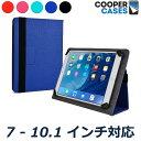 タブレット ケース 7インチ 8インチ 9インチ 10インチ 10.1 シンプル おしゃれ スタンド カバー 軽量 フォリオ iPad Xperia Galaxy MediaPad Zenpad Asus Huawei arrows Cooper Cases ブランド Infinite