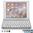 iPad Air Air2 Pro 9.7 キーボード ケース Cooper Cases (ブランド) NoteKee F8S バックライト 軽量 クラムシェル ワイヤレス Bluetooth タブレットケース カバー シンプル おしゃれ ハード カバー