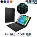 タブレット ケース キーボード バックライト Bluetooth ワイヤレス タブレットケース シンプル おしゃれ カバー 7インチ 8インチ 9インチ 10インチ 10.1インチ iPad Xperia Galaxy Toshiba Lenovo Asus Zenpad mediapad Cooper ブランド Backlight Executive