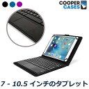 タブレット ケース キーボード タッチパッド bluetooth 8インチ 9インチ 10インチ 10.1インチ 汎用 Xperia Galaxy Toshiba Lenovo Asus Mediapad Zenpad NEC レノボ シンプル おしゃれ タブレットケース カバー ワイヤレス Cooper Cases ブランド Touchpad Executive